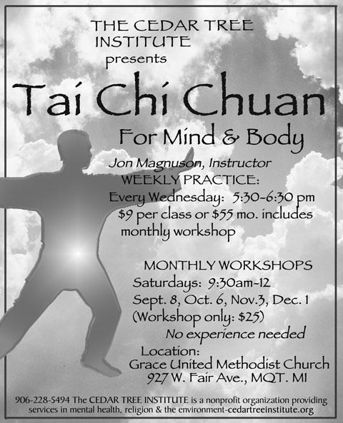 2012 Tai Chi Poster
